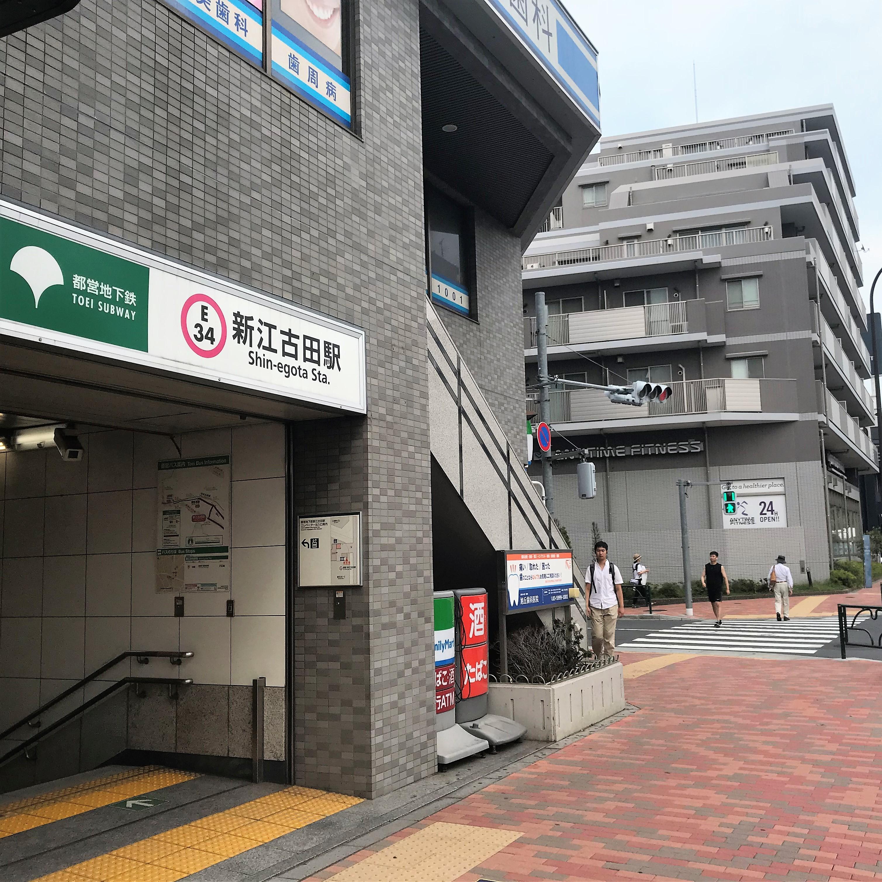 東京都練馬区に伺いました
