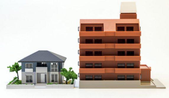 戸建てとマンションの固定資産税の違い