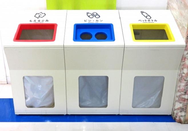 ゴミの分別について
