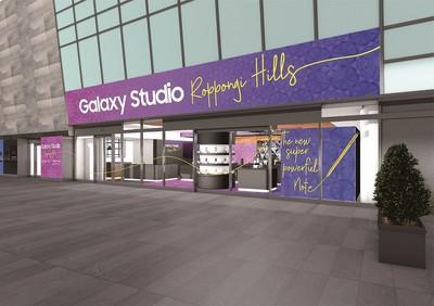 Galaxy Studio Roppongi Hills