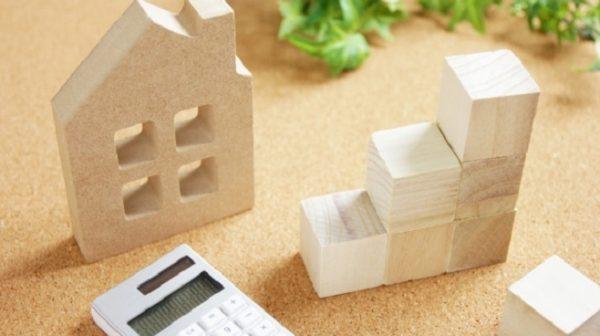 賃貸マンション 初期費用について