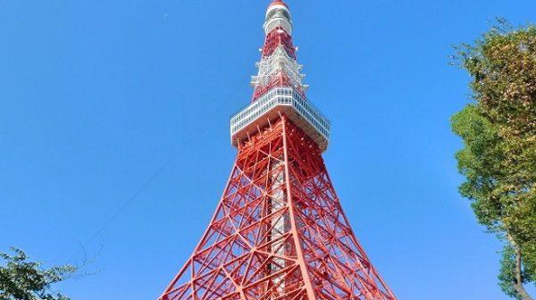 ◆東京出張 3日間◆