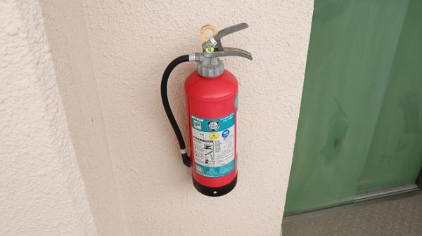 賃貸マンション消火器の扱いについて